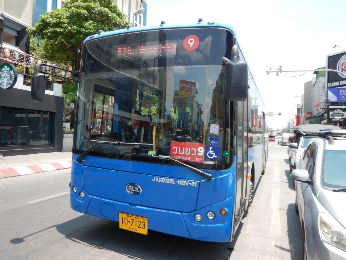 Chiang Mai Airport bus